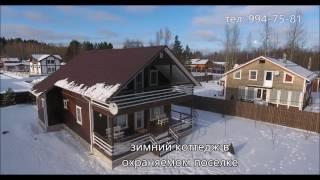 Купить зимний дом на берегу в Лен.области | продажа коттеджа Гладышевское(, 2017-02-08T17:10:59.000Z)