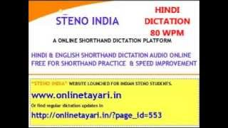 HINDI / ENGLISH SHORTHAND DICTATION