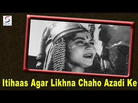 Itihaas Agar Likhna Chaho Azadi Ke   Usha Mangeshkar   Rani Rupmati @ Bharat Bhushan & Nirupa Roy