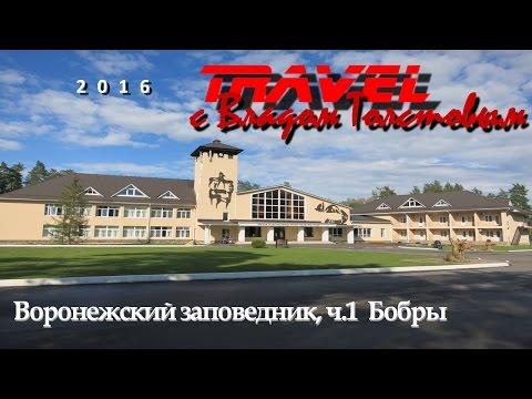 ООПТ России Байкальский биосферный заповедник
