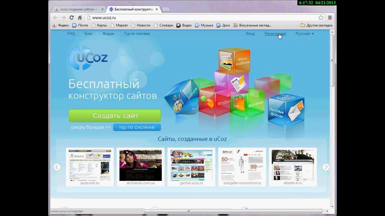 Создание сайта на юкоз видео уроки сибирская лесопромышленная компания сайт