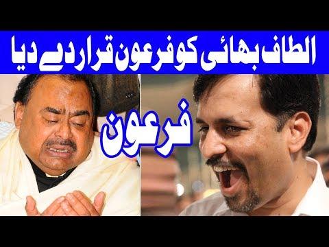 Mustafa Kamal Resembled