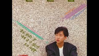 변진섭 1집 홀로 된다는 것 (1988) [Full Audio]
