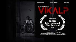 VIKALP   Motivational Short film   The Studio Craft   Ahmedabad   Short film in Hindi