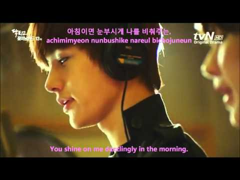 Love U Like U -- L & Kim Yerim [Shut Up Flower Boy Band (닥치고 꽃미남밴드) OST].wmv