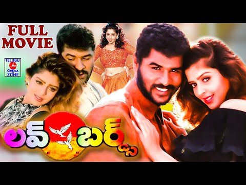 love-birds-|-telugu-full-movie-|-prabhu-deva-|-nagma-|-telugu-cinema-zone