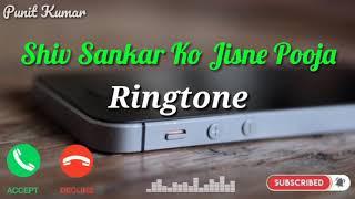 Shiv Sankar Ko Jisne Pooja Ringtone || Bholenath Ringtone || Har Har Mahadev || All Bhakti Ringtone