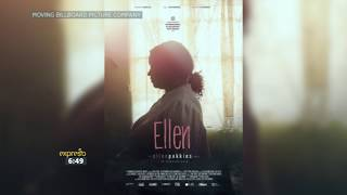 Ellen Pakkies' story: Adapting harsh reality into film