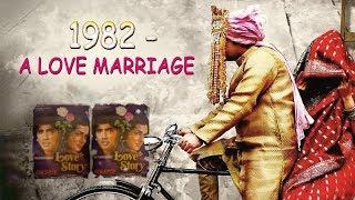 Latest Bollywood Movie 2019   1982 A Love Marriage   New Bollywood Movie   Full Movie 2019