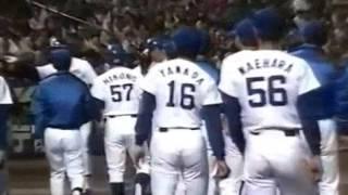 【プロ野球 珍プレー】1990年 「乱セ」編