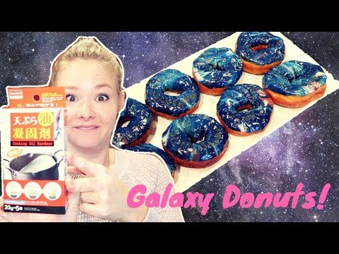 Galaxy Donuts and Weird Japanese Oil Hardener!
