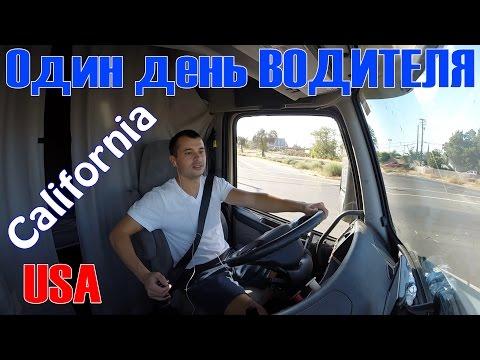 «Сбербанк» - Безналичный перевод по России с карты