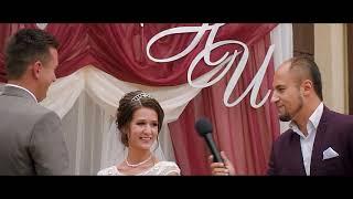 Выездная церемония свадьбы Николай и Ирина 14.09.2018