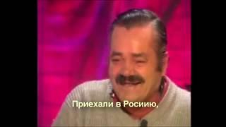 Испанец - хохотун устроился работать на АВТОВАЗ