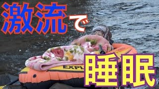 【検証】川で寝たらどこで起きるのか!後編 thumbnail