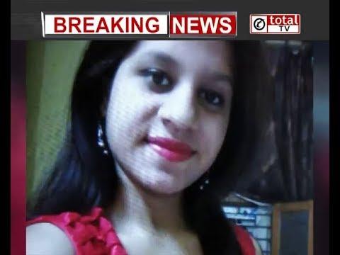 Faridabad में पत्नी का Murder कर पति ने की खुदकुशी