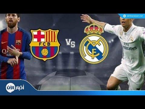 بين -ريال مدريد- و-برشلونة-.. من يشجّع النجوم العرب؟ .. #سبورت  - 00:55-2018 / 10 / 10