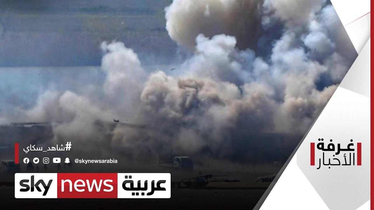 بين إسرائيل وسوريا.. هجمات متبادلة | #غرفة_الأخبار  - نشر قبل 8 ساعة