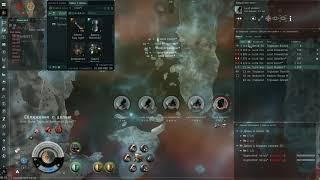 eve online Tier 5 Abyssal Gila еве онлайн бездна данжи Гила