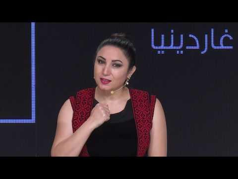 Maward Season 2 Episode 2 Promo برومو الحلقة الثانية من الموسم الثاني / ما'ورد