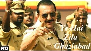 Ye Hai Zila Ghaziabad Full Video Song | Zila Ghaziabad | Sanjay Dutt, Arshad Warsi, Shriya Saran