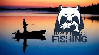 Русская рыбалка 4 стрим рр4 Ахтуба Осетр русский Персидский Сом фарм серебра