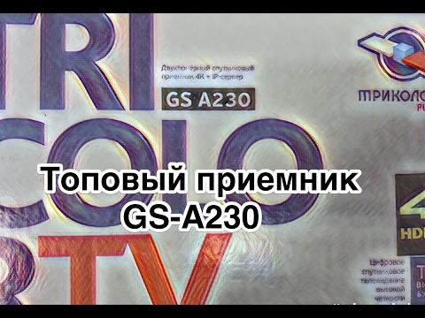 A230, 4K UHD, топовый приемник Триколор ТВ