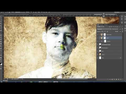 Смотреть клип Портреты в стиле Гранж в фотошопе онлайн бесплатно в качестве