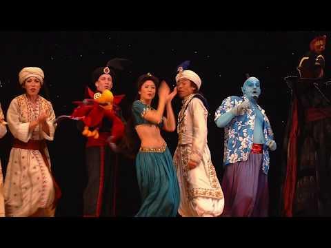 Disneys Aladdin: A Musical Spectacular CD Soundtrack Score Music