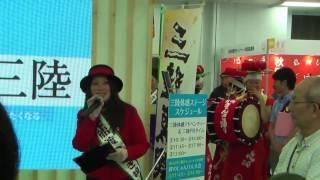 旅フェア日本2013 2日目さんさ踊り披露前