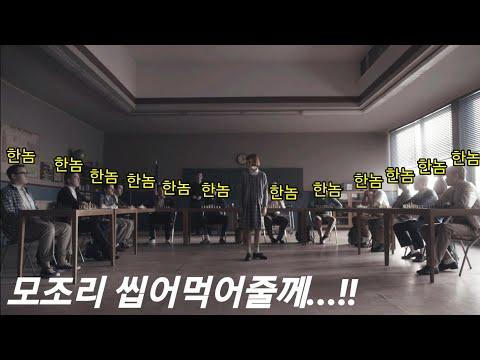 《퀸스갬빗 통합본》이거 한 편 으로 스토리 완전 정복!! 《내용정리/결말포함》 NETFLIX Original - Видео онлайн