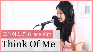 Think Of Me - Phantom of the Opera (Grace Kim Cover)