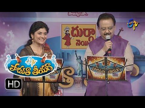 Chinukula Raali Song - SP Balu & Chaitra Performance in ETV Padutha Theeyaga - 23rd May 2016