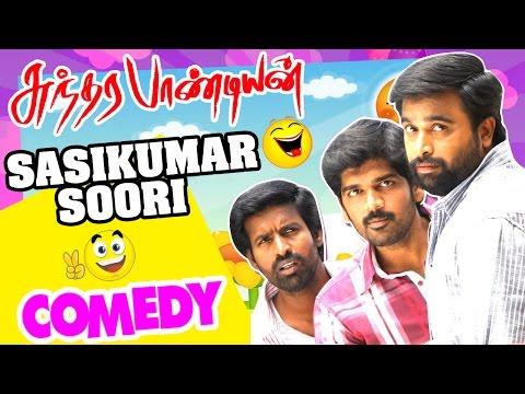 Sundarapandian Tamil Movie Comedy Scenes | Part 1 | Sasikumar | Lakshmi Menon | Soori | Appukutty