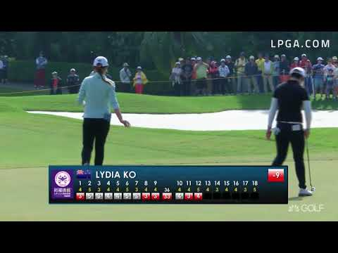 Lydia Ko Final Round Highlights - 2017 Swinging Skirts LPGA Taiwan Championship