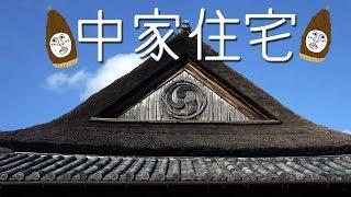 後白河法皇が熊野行幸の時に立ち寄り、行宮(仮設の御所)とした 由緒ある...