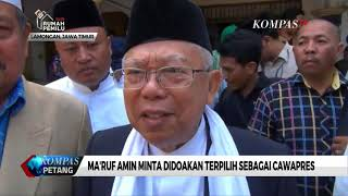 Download Video Ma'ruf Amin Minta Didoakan Terpilih sebagai Cawapres MP3 3GP MP4