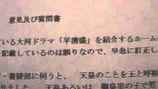 平成23年9月12日 敷島通信 NHK名古屋放送局にて ----------------------...