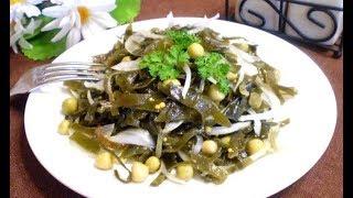 САЛАТ из сушеной МОРСКОЙ КАПУСТЫ. Marine cabbage salad.