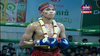 ឡុង សំណាង Long Samnang Vs (Thai) Kong Kangvarn, SeaTV Boxing, 19/May/2018