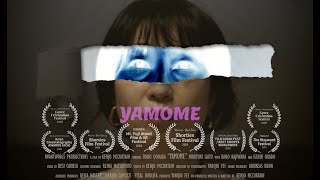 """Yamome"" (The Widow) - 2018 Short Film Trailer"