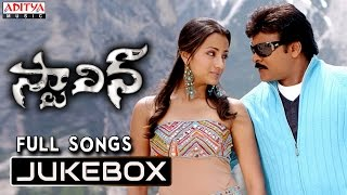 Stalin Telugu Movie Songs Jukebox || Chiranjeevi, Trisha || Telugu Hits