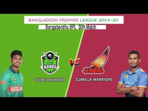 Sylhet Thunder Vs Comilla Warriors Highlights Bangabandhu BPL 2019-20 30th Match