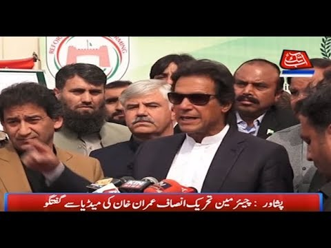PTI Chairman Imran Khan Talks to Media in Peshawar