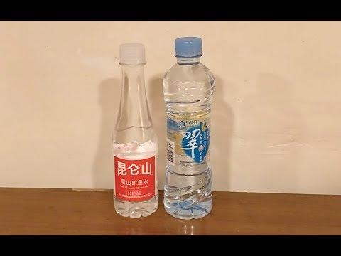 Jon Drinks Water #6597 Snow Mountain Mineral Water VS 润田翠 500ml 矿泉水 Run Tian Natural Selenium Minera