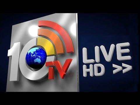 10TV Live Telugu News | Telugu News Live Channel | 10TV News