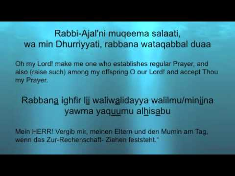surah 14 ibrahim ayat 40 41 dua to make your children pray dua for