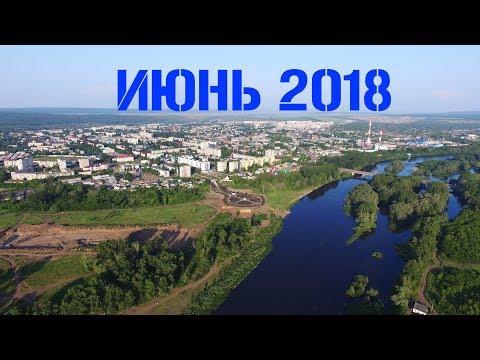 Ишимбай. Первый месяц лета 2018.