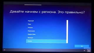 первый запуск Windows 10 19H1 на ноутбуке Asus K53TK
