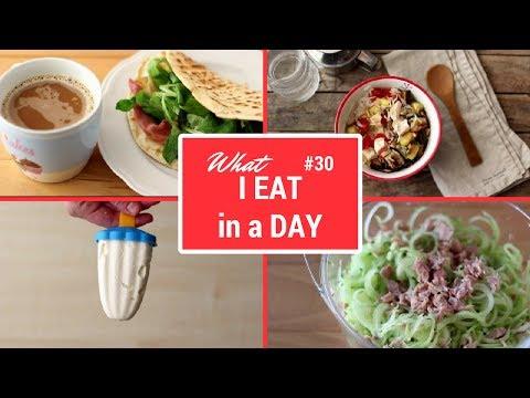 cosa-mangio-in-un-giorno---what-i-eat-in-a-day-#30-|-polvere-di-riso